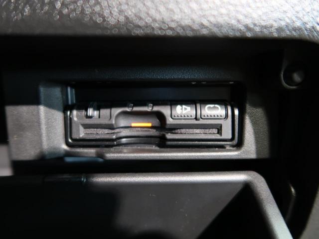 ハイウェイスター Vセレ+セーフティII SHV 社外8インチナビ Bluetooth接続 フリップダウンモニター 両側電動スライドドア 衝突被害軽減システム クルコン LEDヘッド クリアランスソナー ETC(10枚目)