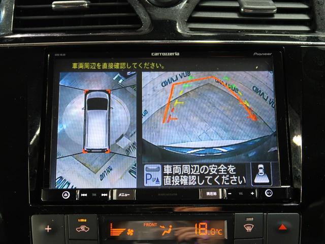 ハイウェイスター Vセレ+セーフティII SHV 社外8インチナビ Bluetooth接続 フリップダウンモニター 両側電動スライドドア 衝突被害軽減システム クルコン LEDヘッド クリアランスソナー ETC(11枚目)