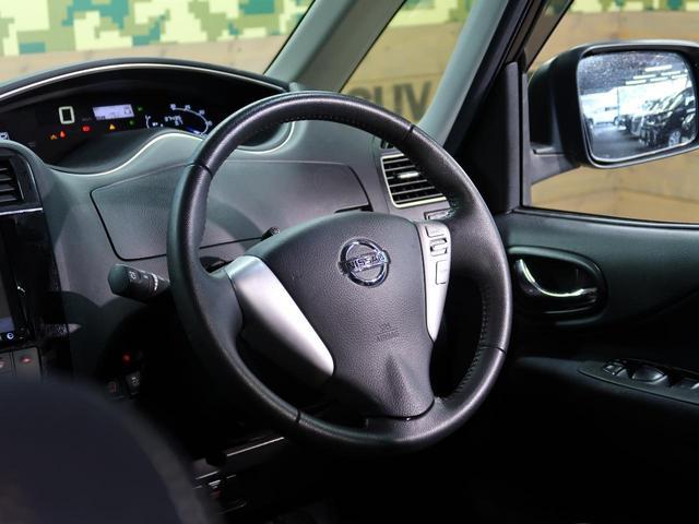 ハイウェイスター Vセレ+セーフティII SHV 社外8インチナビ Bluetooth接続 フリップダウンモニター 両側電動スライドドア 衝突被害軽減システム クルコン LEDヘッド クリアランスソナー ETC(41枚目)