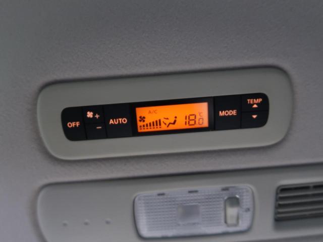 ハイウェイスター Vセレ+セーフティII SHV 社外8インチナビ Bluetooth接続 フリップダウンモニター 両側電動スライドドア 衝突被害軽減システム クルコン LEDヘッド クリアランスソナー ETC(42枚目)