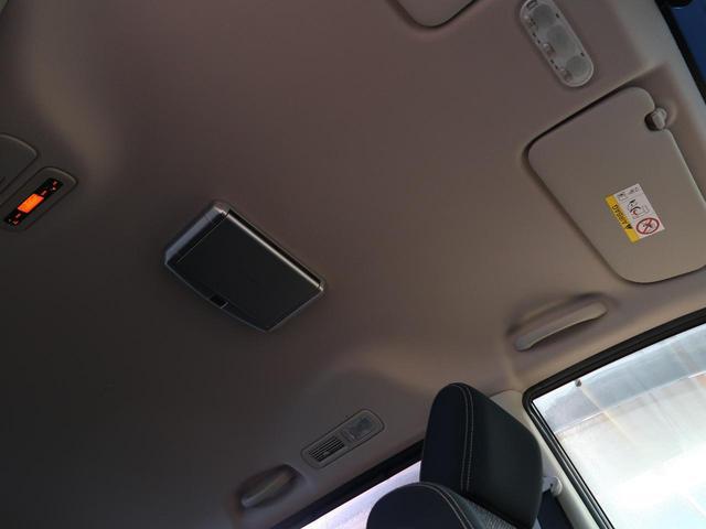 ハイウェイスター Vセレ+セーフティII SHV 社外8インチナビ Bluetooth接続 フリップダウンモニター 両側電動スライドドア 衝突被害軽減システム クルコン LEDヘッド クリアランスソナー ETC(45枚目)