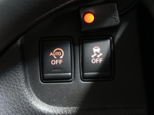 ハイウェイスター Vセレ+セーフティII SHV 社外8インチナビ Bluetooth接続 フリップダウンモニター 両側電動スライドドア 衝突被害軽減システム クルコン LEDヘッド クリアランスソナー ETC(47枚目)