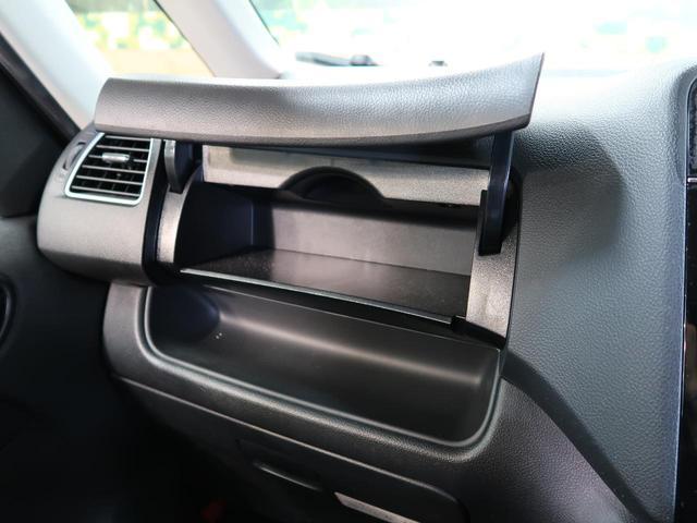 ハイウェイスター Vセレ+セーフティII SHV 社外8インチナビ Bluetooth接続 フリップダウンモニター 両側電動スライドドア 衝突被害軽減システム クルコン LEDヘッド クリアランスソナー ETC(49枚目)