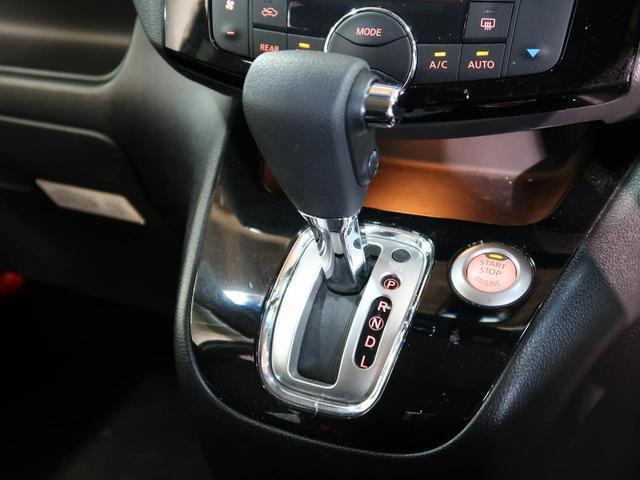 ハイウェイスター Vセレ+セーフティII SHV 社外8インチナビ Bluetooth接続 フリップダウンモニター 両側電動スライドドア 衝突被害軽減システム クルコン LEDヘッド クリアランスソナー ETC(52枚目)