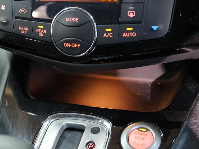 ハイウェイスター Vセレ+セーフティII SHV 社外8インチナビ Bluetooth接続 フリップダウンモニター 両側電動スライドドア 衝突被害軽減システム クルコン LEDヘッド クリアランスソナー ETC(53枚目)