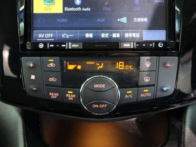 ハイウェイスター Vセレ+セーフティII SHV 社外8インチナビ Bluetooth接続 フリップダウンモニター 両側電動スライドドア 衝突被害軽減システム クルコン LEDヘッド クリアランスソナー ETC(54枚目)