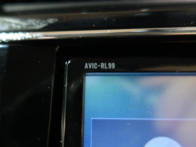 ハイウェイスター Vセレ+セーフティII SHV 社外8インチナビ Bluetooth接続 フリップダウンモニター 両側電動スライドドア 衝突被害軽減システム クルコン LEDヘッド クリアランスソナー ETC(55枚目)