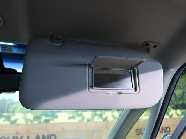ハイウェイスター Vセレ+セーフティII SHV 社外8インチナビ Bluetooth接続 フリップダウンモニター 両側電動スライドドア 衝突被害軽減システム クルコン LEDヘッド クリアランスソナー ETC(57枚目)
