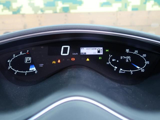 ハイウェイスター Vセレ+セーフティII SHV 社外8インチナビ Bluetooth接続 フリップダウンモニター 両側電動スライドドア 衝突被害軽減システム クルコン LEDヘッド クリアランスソナー ETC(58枚目)