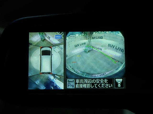 ハイウェイスター Vセレ+セーフティII SHV 社外8インチナビ Bluetooth接続 フリップダウンモニター 両側電動スライドドア 衝突被害軽減システム クルコン LEDヘッド クリアランスソナー ETC(63枚目)