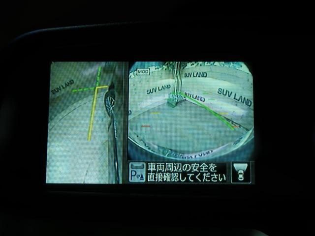 ハイウェイスター Vセレ+セーフティII SHV 社外8インチナビ Bluetooth接続 フリップダウンモニター 両側電動スライドドア 衝突被害軽減システム クルコン LEDヘッド クリアランスソナー ETC(64枚目)