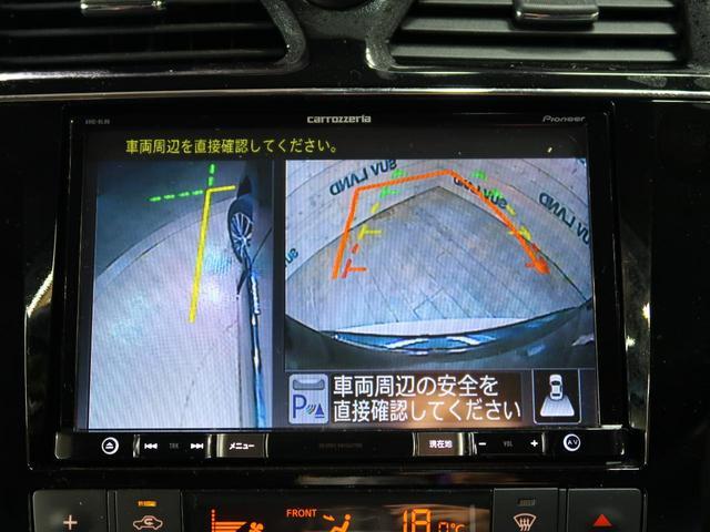 ハイウェイスター Vセレ+セーフティII SHV 社外8インチナビ Bluetooth接続 フリップダウンモニター 両側電動スライドドア 衝突被害軽減システム クルコン LEDヘッド クリアランスソナー ETC(65枚目)
