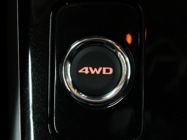 24Gセーフティパッケージ SDナビ レーダークルーズコントロール 衝突軽減システム 禁煙車 4WD HIDヘッドライト アイドリングストップ 7人乗り フルセグTV レーンアシスト(9枚目)