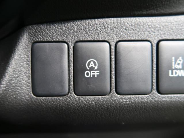 24Gセーフティパッケージ SDナビ レーダークルーズコントロール 衝突軽減システム 禁煙車 4WD HIDヘッドライト アイドリングストップ 7人乗り フルセグTV レーンアシスト(10枚目)