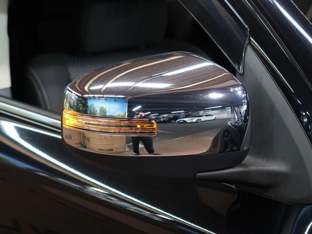 24Gセーフティパッケージ SDナビ レーダークルーズコントロール 衝突軽減システム 禁煙車 4WD HIDヘッドライト アイドリングストップ 7人乗り フルセグTV レーンアシスト(22枚目)