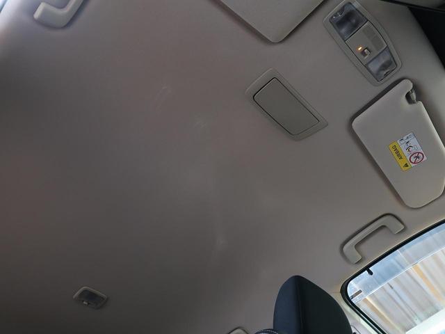 24Gセーフティパッケージ SDナビ レーダークルーズコントロール 衝突軽減システム 禁煙車 4WD HIDヘッドライト アイドリングストップ 7人乗り フルセグTV レーンアシスト(41枚目)