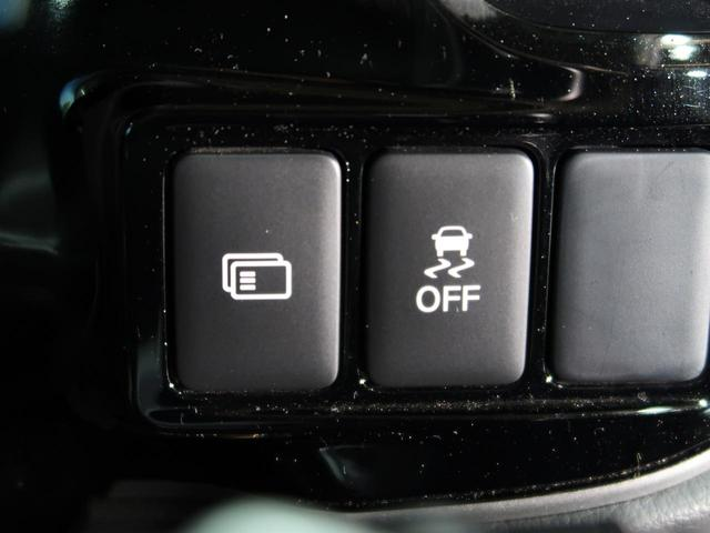 24Gセーフティパッケージ SDナビ レーダークルーズコントロール 衝突軽減システム 禁煙車 4WD HIDヘッドライト アイドリングストップ 7人乗り フルセグTV レーンアシスト(43枚目)