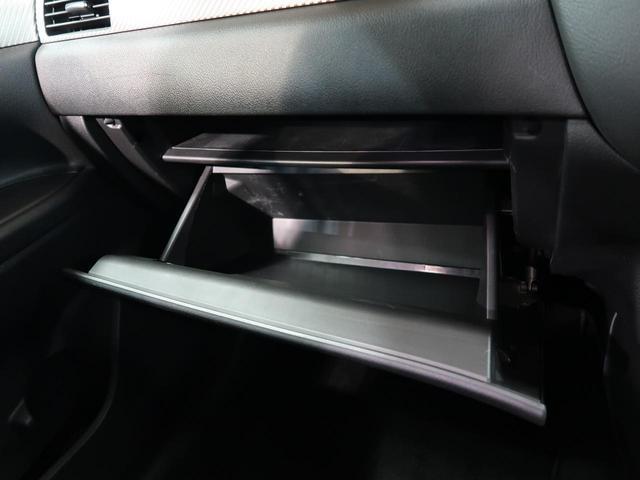 24Gセーフティパッケージ SDナビ レーダークルーズコントロール 衝突軽減システム 禁煙車 4WD HIDヘッドライト アイドリングストップ 7人乗り フルセグTV レーンアシスト(48枚目)