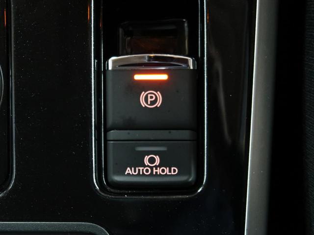 24Gセーフティパッケージ SDナビ レーダークルーズコントロール 衝突軽減システム 禁煙車 4WD HIDヘッドライト アイドリングストップ 7人乗り フルセグTV レーンアシスト(51枚目)