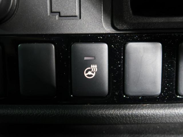 24Gセーフティパッケージ SDナビ レーダークルーズコントロール 衝突軽減システム 禁煙車 4WD HIDヘッドライト アイドリングストップ 7人乗り フルセグTV レーンアシスト(54枚目)