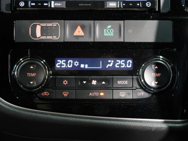 24Gセーフティパッケージ SDナビ レーダークルーズコントロール 衝突軽減システム 禁煙車 4WD HIDヘッドライト アイドリングストップ 7人乗り フルセグTV レーンアシスト(55枚目)