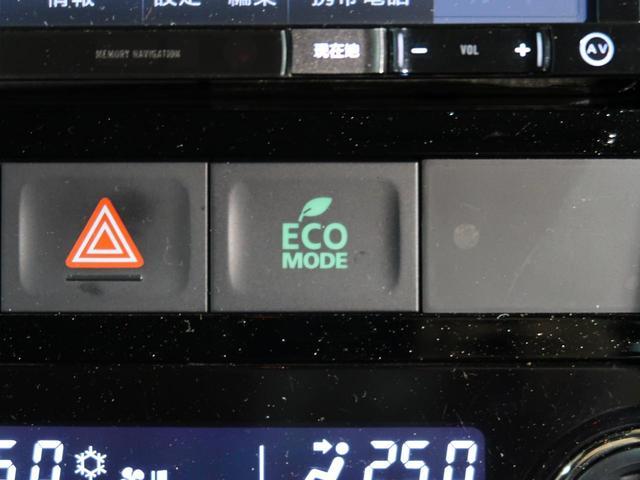 24Gセーフティパッケージ SDナビ レーダークルーズコントロール 衝突軽減システム 禁煙車 4WD HIDヘッドライト アイドリングストップ 7人乗り フルセグTV レーンアシスト(56枚目)