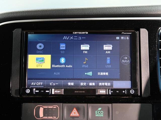 24Gセーフティパッケージ SDナビ レーダークルーズコントロール 衝突軽減システム 禁煙車 4WD HIDヘッドライト アイドリングストップ 7人乗り フルセグTV レーンアシスト(57枚目)