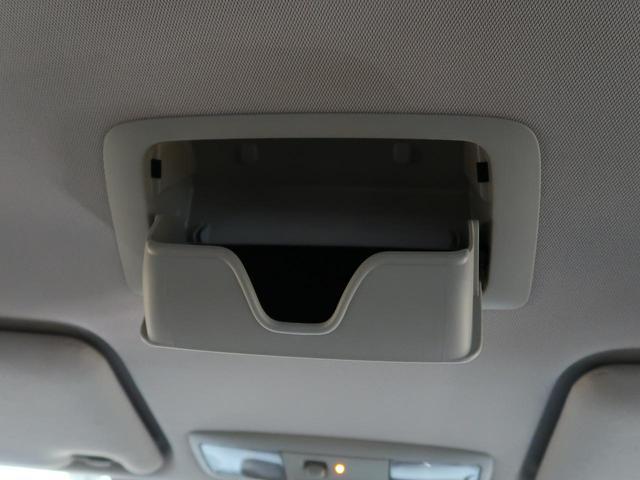 24Gセーフティパッケージ SDナビ レーダークルーズコントロール 衝突軽減システム 禁煙車 4WD HIDヘッドライト アイドリングストップ 7人乗り フルセグTV レーンアシスト(60枚目)