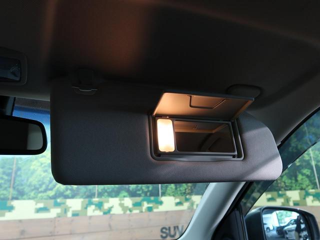 24Gセーフティパッケージ SDナビ レーダークルーズコントロール 衝突軽減システム 禁煙車 4WD HIDヘッドライト アイドリングストップ 7人乗り フルセグTV レーンアシスト(61枚目)