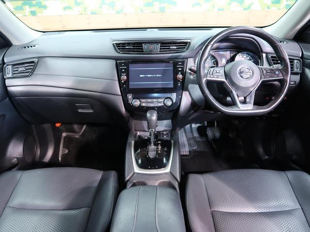 20Xi 禁煙車 4WD 9型純正ナビ Bluetooth 全周囲カメラ プロパイロット 衝突軽減装置 車線逸脱警報 ダウンヒルアシストコントロール クリアランスソナー LEDヘッド ETC カプロンシート(2枚目)