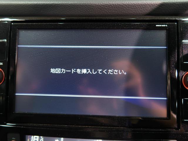 20Xi 禁煙車 4WD 9型純正ナビ Bluetooth 全周囲カメラ プロパイロット 衝突軽減装置 車線逸脱警報 ダウンヒルアシストコントロール クリアランスソナー LEDヘッド ETC カプロンシート(6枚目)