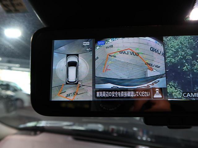 20Xi 禁煙車 4WD 9型純正ナビ Bluetooth 全周囲カメラ プロパイロット 衝突軽減装置 車線逸脱警報 ダウンヒルアシストコントロール クリアランスソナー LEDヘッド ETC カプロンシート(7枚目)