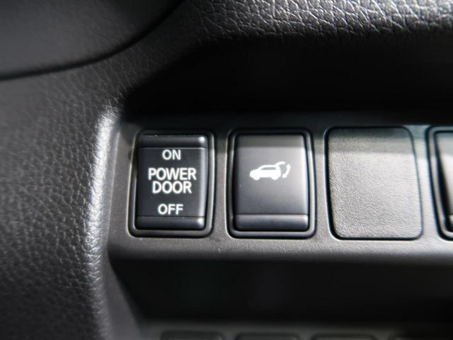20Xi 禁煙車 4WD 9型純正ナビ Bluetooth 全周囲カメラ プロパイロット 衝突軽減装置 車線逸脱警報 ダウンヒルアシストコントロール クリアランスソナー LEDヘッド ETC カプロンシート(9枚目)