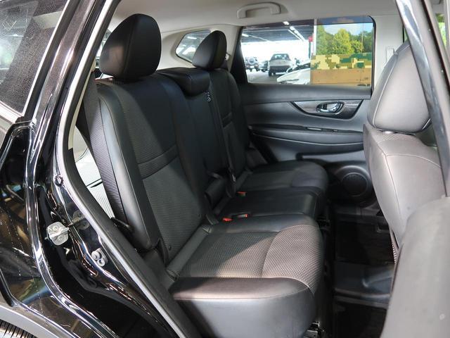 20Xi 禁煙車 4WD 9型純正ナビ Bluetooth 全周囲カメラ プロパイロット 衝突軽減装置 車線逸脱警報 ダウンヒルアシストコントロール クリアランスソナー LEDヘッド ETC カプロンシート(11枚目)