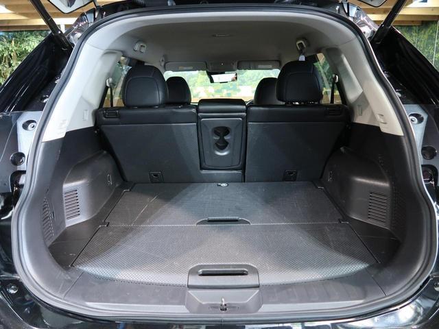 20Xi 禁煙車 4WD 9型純正ナビ Bluetooth 全周囲カメラ プロパイロット 衝突軽減装置 車線逸脱警報 ダウンヒルアシストコントロール クリアランスソナー LEDヘッド ETC カプロンシート(12枚目)