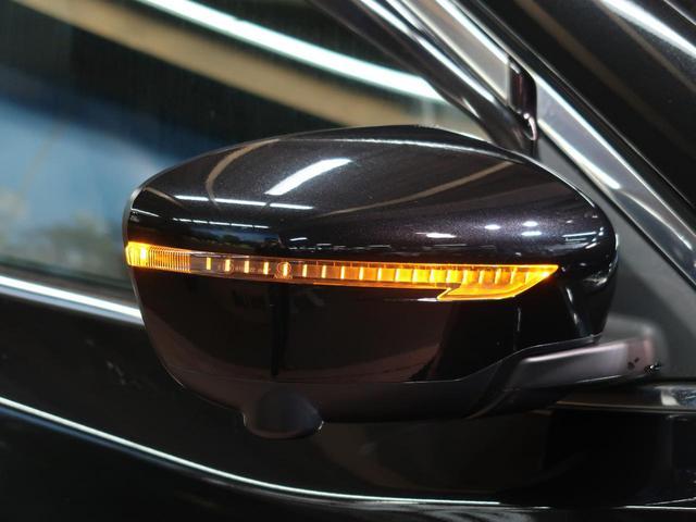 20Xi 禁煙車 4WD 9型純正ナビ Bluetooth 全周囲カメラ プロパイロット 衝突軽減装置 車線逸脱警報 ダウンヒルアシストコントロール クリアランスソナー LEDヘッド ETC カプロンシート(20枚目)