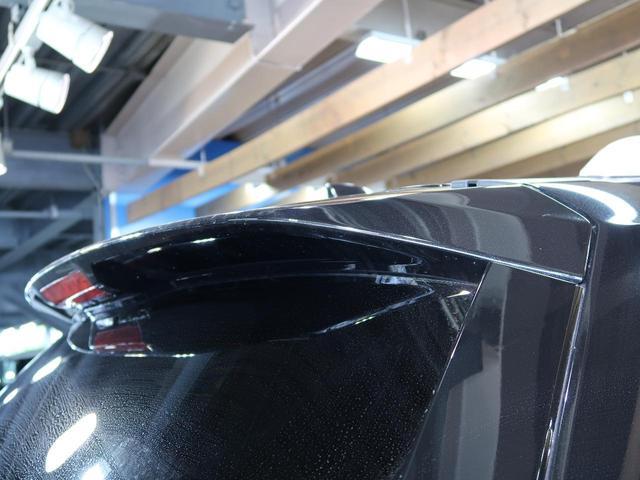 20Xi 禁煙車 4WD 9型純正ナビ Bluetooth 全周囲カメラ プロパイロット 衝突軽減装置 車線逸脱警報 ダウンヒルアシストコントロール クリアランスソナー LEDヘッド ETC カプロンシート(34枚目)