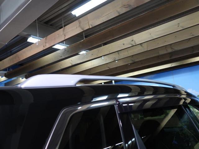 20Xi 禁煙車 4WD 9型純正ナビ Bluetooth 全周囲カメラ プロパイロット 衝突軽減装置 車線逸脱警報 ダウンヒルアシストコントロール クリアランスソナー LEDヘッド ETC カプロンシート(35枚目)