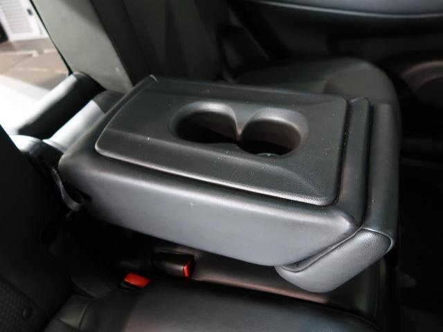 20Xi 禁煙車 4WD 9型純正ナビ Bluetooth 全周囲カメラ プロパイロット 衝突軽減装置 車線逸脱警報 ダウンヒルアシストコントロール クリアランスソナー LEDヘッド ETC カプロンシート(40枚目)