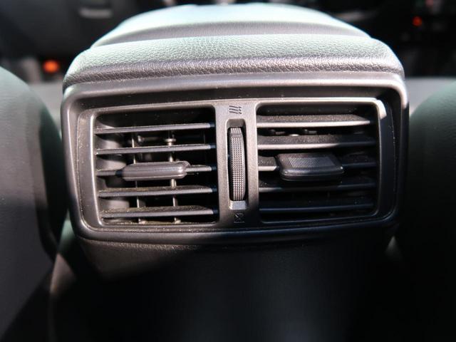 20Xi 禁煙車 4WD 9型純正ナビ Bluetooth 全周囲カメラ プロパイロット 衝突軽減装置 車線逸脱警報 ダウンヒルアシストコントロール クリアランスソナー LEDヘッド ETC カプロンシート(41枚目)