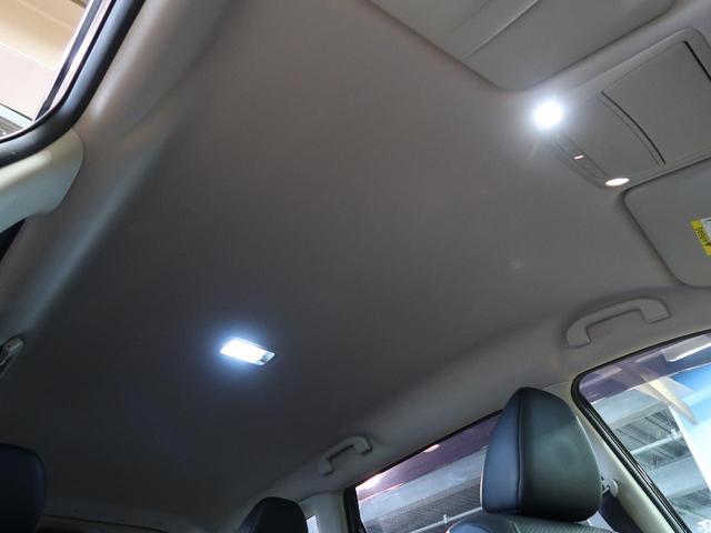 20Xi 禁煙車 4WD 9型純正ナビ Bluetooth 全周囲カメラ プロパイロット 衝突軽減装置 車線逸脱警報 ダウンヒルアシストコントロール クリアランスソナー LEDヘッド ETC カプロンシート(45枚目)