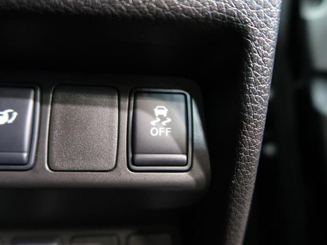 20Xi 禁煙車 4WD 9型純正ナビ Bluetooth 全周囲カメラ プロパイロット 衝突軽減装置 車線逸脱警報 ダウンヒルアシストコントロール クリアランスソナー LEDヘッド ETC カプロンシート(46枚目)