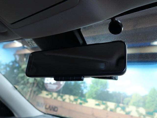 20Xi 禁煙車 4WD 9型純正ナビ Bluetooth 全周囲カメラ プロパイロット 衝突軽減装置 車線逸脱警報 ダウンヒルアシストコントロール クリアランスソナー LEDヘッド ETC カプロンシート(52枚目)