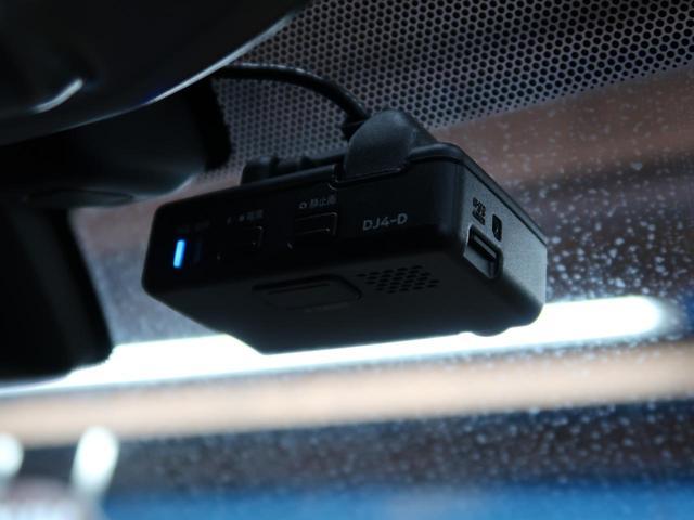 20Xi 禁煙車 4WD 9型純正ナビ Bluetooth 全周囲カメラ プロパイロット 衝突軽減装置 車線逸脱警報 ダウンヒルアシストコントロール クリアランスソナー LEDヘッド ETC カプロンシート(53枚目)