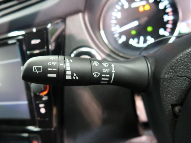 20Xi 禁煙車 4WD 9型純正ナビ Bluetooth 全周囲カメラ プロパイロット 衝突軽減装置 車線逸脱警報 ダウンヒルアシストコントロール クリアランスソナー LEDヘッド ETC カプロンシート(55枚目)