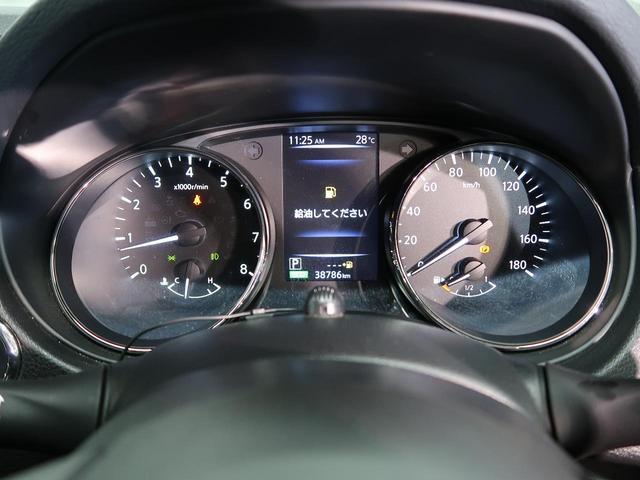 20Xi 禁煙車 4WD 9型純正ナビ Bluetooth 全周囲カメラ プロパイロット 衝突軽減装置 車線逸脱警報 ダウンヒルアシストコントロール クリアランスソナー LEDヘッド ETC カプロンシート(56枚目)