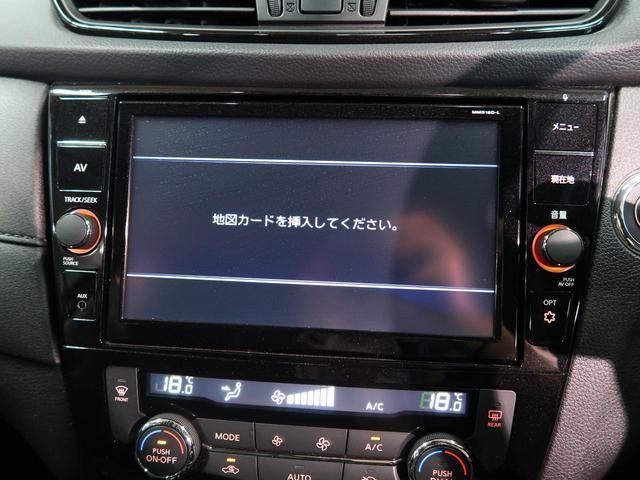20Xi 禁煙車 4WD 9型純正ナビ Bluetooth 全周囲カメラ プロパイロット 衝突軽減装置 車線逸脱警報 ダウンヒルアシストコントロール クリアランスソナー LEDヘッド ETC カプロンシート(59枚目)
