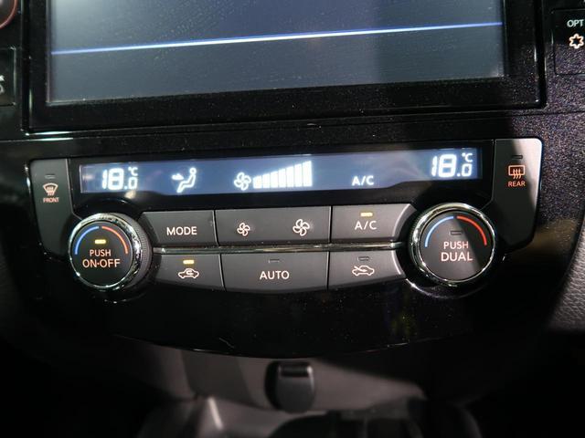 20Xi 禁煙車 4WD 9型純正ナビ Bluetooth 全周囲カメラ プロパイロット 衝突軽減装置 車線逸脱警報 ダウンヒルアシストコントロール クリアランスソナー LEDヘッド ETC カプロンシート(60枚目)