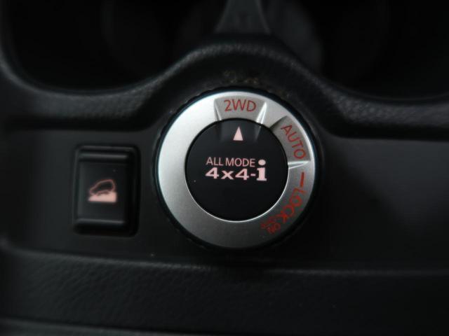 20Xi 禁煙車 4WD 9型純正ナビ Bluetooth 全周囲カメラ プロパイロット 衝突軽減装置 車線逸脱警報 ダウンヒルアシストコントロール クリアランスソナー LEDヘッド ETC カプロンシート(63枚目)