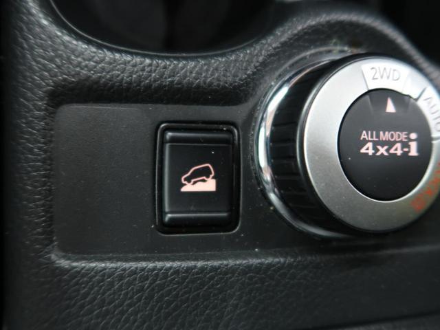 20Xi 禁煙車 4WD 9型純正ナビ Bluetooth 全周囲カメラ プロパイロット 衝突軽減装置 車線逸脱警報 ダウンヒルアシストコントロール クリアランスソナー LEDヘッド ETC カプロンシート(64枚目)